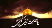 در نامهای که حضرت علی علیه السلام به معاویه نوشت، خطاب به او فرمود:«نه به خاطر آگاه ساختن تو، بلکه به خاطر نعمت خدای بزرگ برای ما میگویم: آیا نمیبینی […]