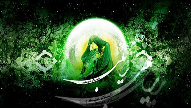 ظلم به اهل بیتبه امام حسین علیه السلام گفتند: یابن رسول الله! چگونه صبح کردی؟فرمود: «ما اهل بیت در بین قوم خویش، شب را به صبح آوردیم در حالی که […]